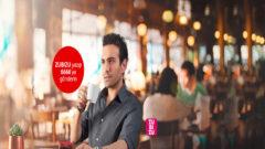Vodafone Red özel ZUBİZU indirim Kampanyası